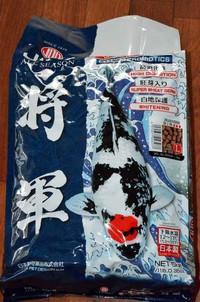 JPD  赤富士 M・L 10kg