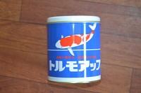 除藻剤 (1000t用) トルモアップ